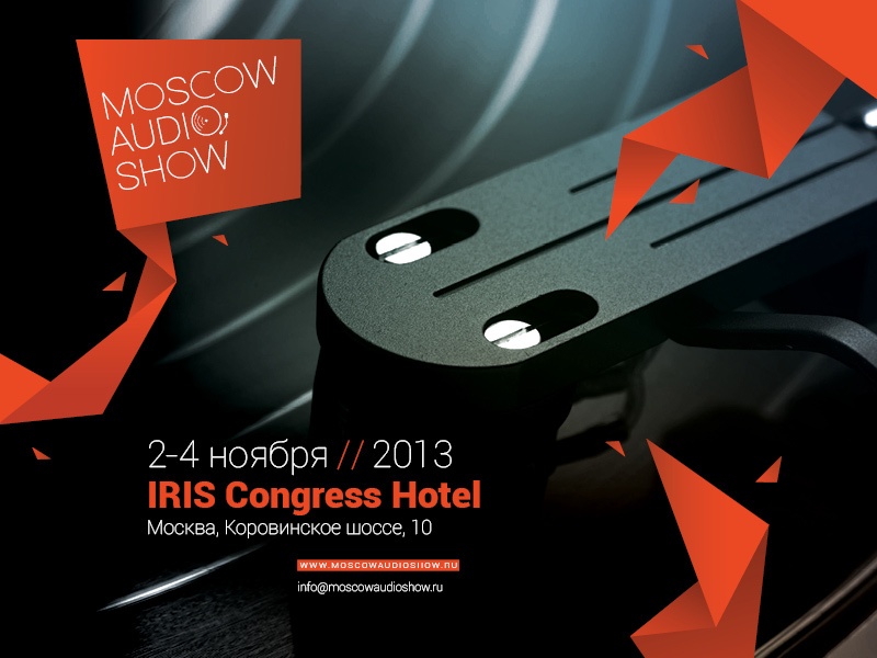 Moscow Audio Show