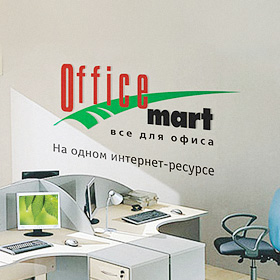 OfficeMart — интернет-портал
